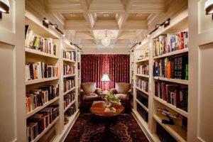 interer-biblioteki